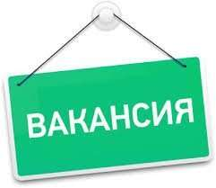 Запрошуємо на роботу спеціалістів з підбору персоналу. Київ