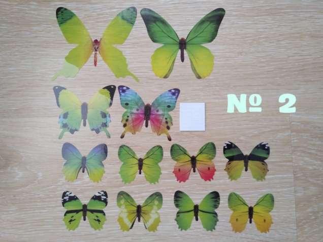 Бабочки №2 декор на холодильник
