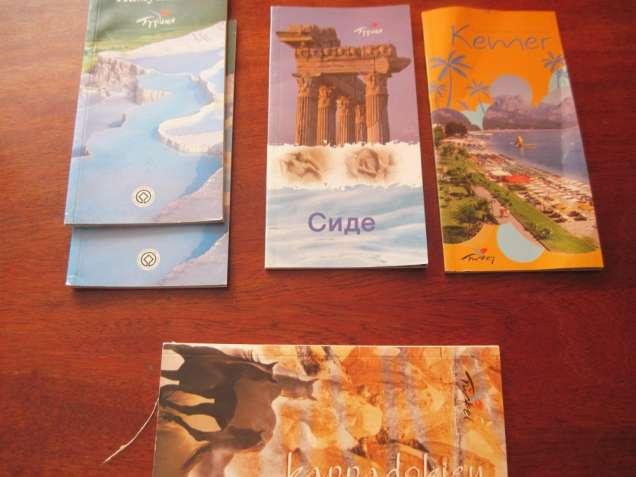Реклама и карты городов Турции