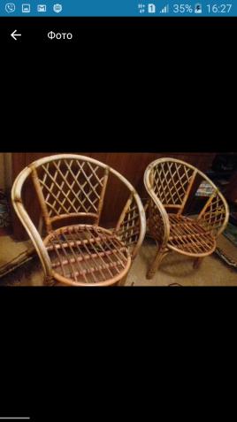 Плетені крісла з Подушками