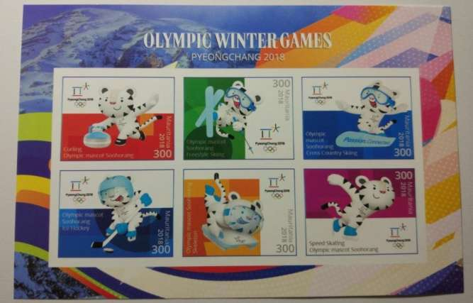 Красивые марки Спорт, Олимпиада