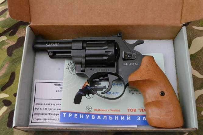 Куплю револьвер Флобера или стартовый пистолет