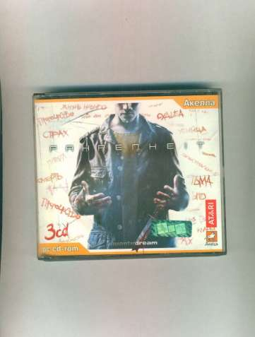 Игры «Fahrenheit» лицензия