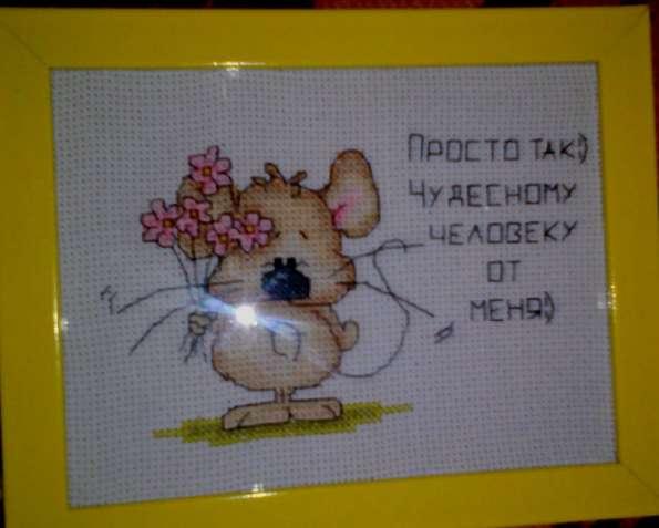 Витвори майстрів та рукоділля  продаж виробів в Україні на Ogolosha.ua 30ac8ac3120b5