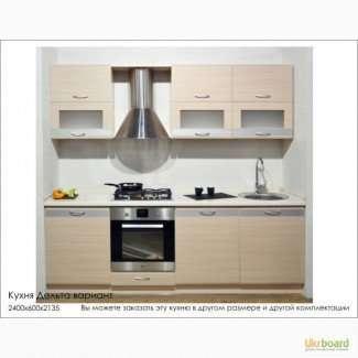 Кухня Дельта для Вашего дома