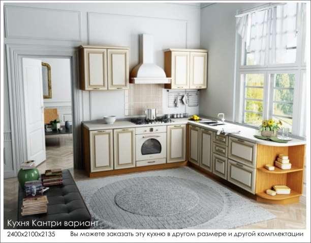 Кухня Кантри для Вашего дома