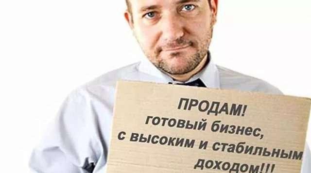 ВНИМАНИЕ! Продаю Прибыльный интернет бизнес. ЧИТАЙ ОПИСАНИЕ!