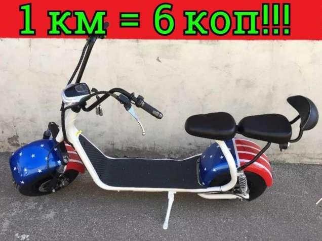 Электромопед, скутер - байк Seev Citycoco 1000W