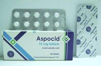 aspocid 75 mg таблетки (аспирин) Египет