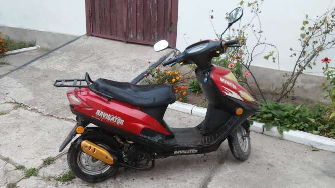 Продам скутер Navigator
