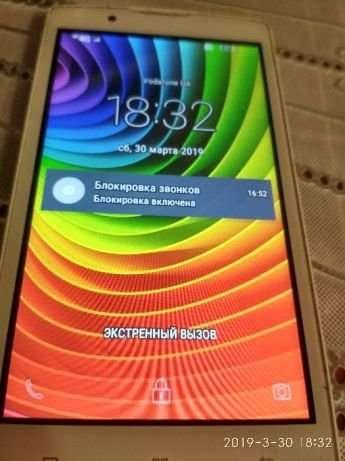 Продам срочно отличный смартфон Lenovo A2010-a