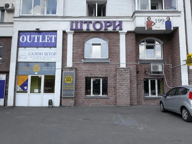 БЕЗ %% Продажа н/ф фасадного помещения 195кв площадь Шевченко
