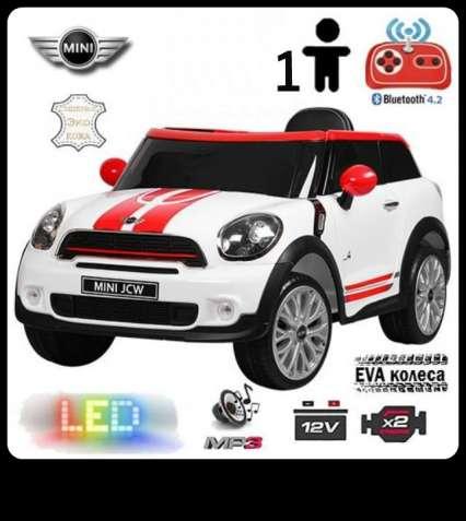 Электромобиль детский Mini Cooper, белый