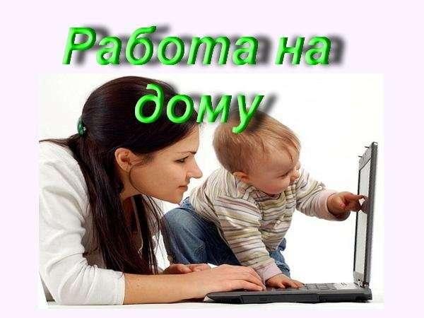 Менеджер по развитию интернет-магазина, удаленно для женщин